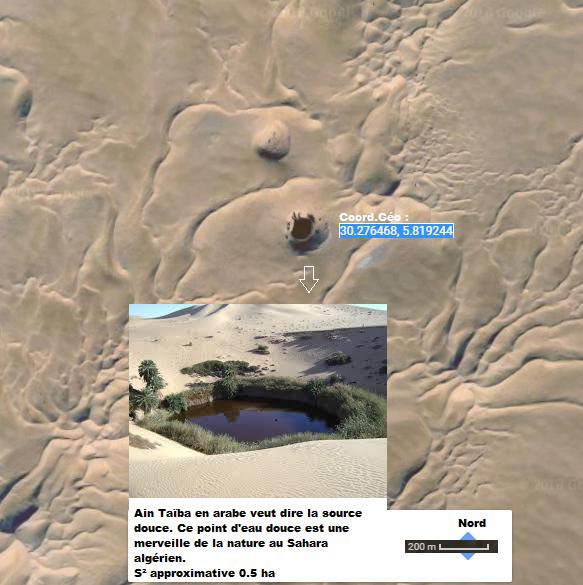 Site de Ain Taïba