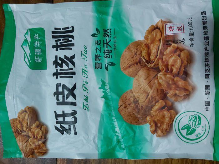 Sachet de « noix à la peau de papier » du Xinjiang par Pascal Médeville