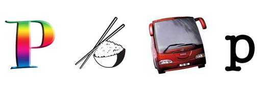 images : p - riz - car -p