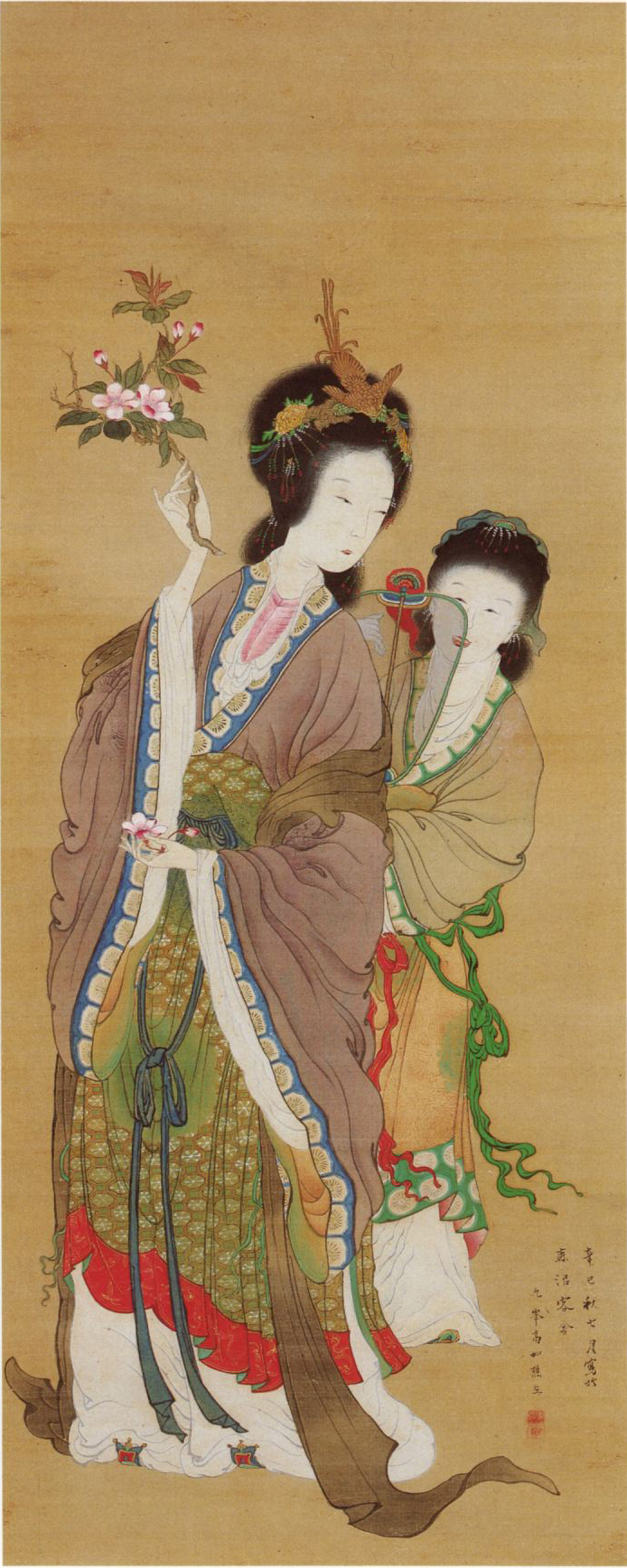 yang yuhuan-2